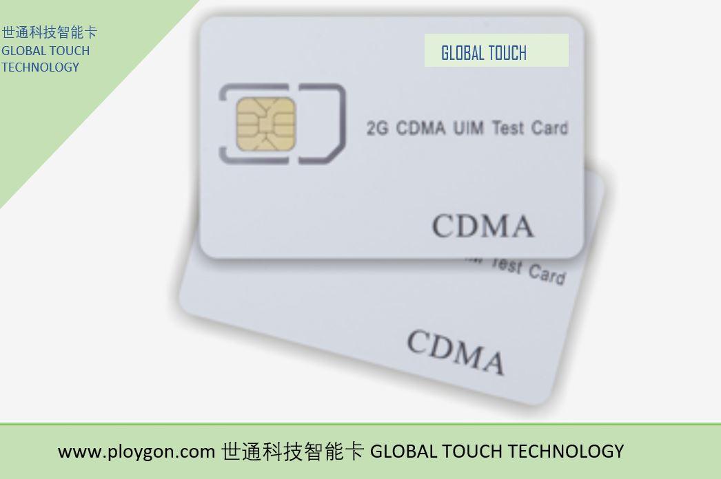 2G CDMA UIM Test card - Test parts - 珠海中关通电子科技有限公司